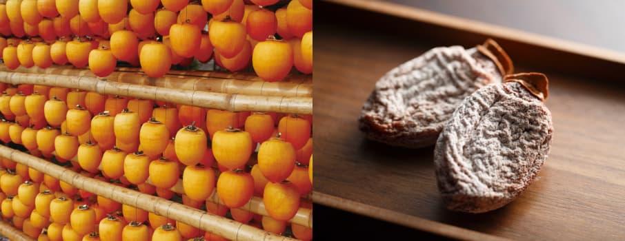 富山県南砺市の特産品富山干柿