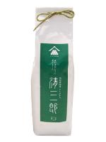 特別栽培米 こしひかり清三郎